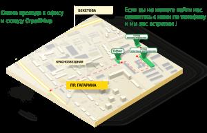 Схема проезда СтройМир - офис и склад материалов