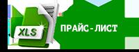 Прайс-лист СтройМир-НН